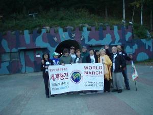 boca tunel 4 Korea